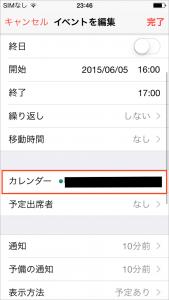 iPhone 同期