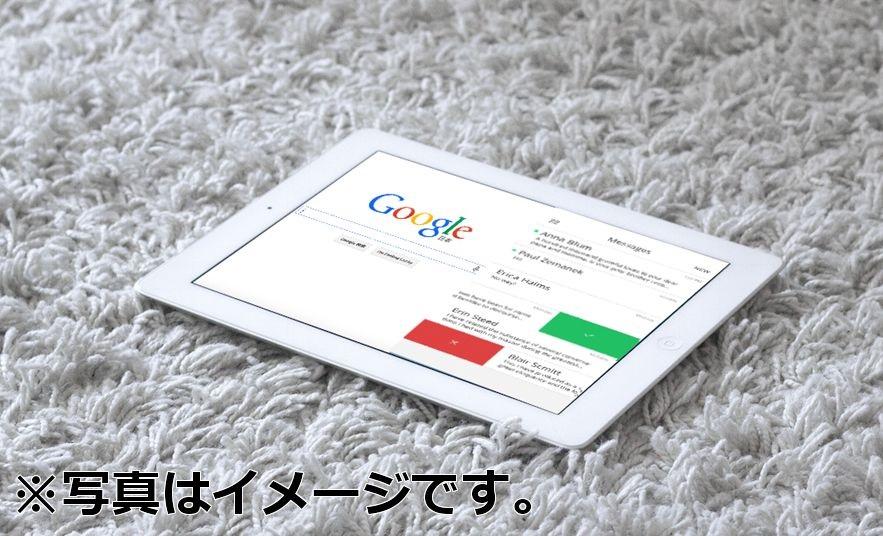 iOS9 iPad