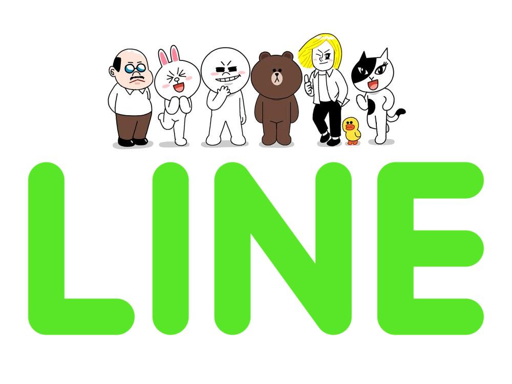 SIMフリーiPhoneでLINEの認証を行う2つの方法