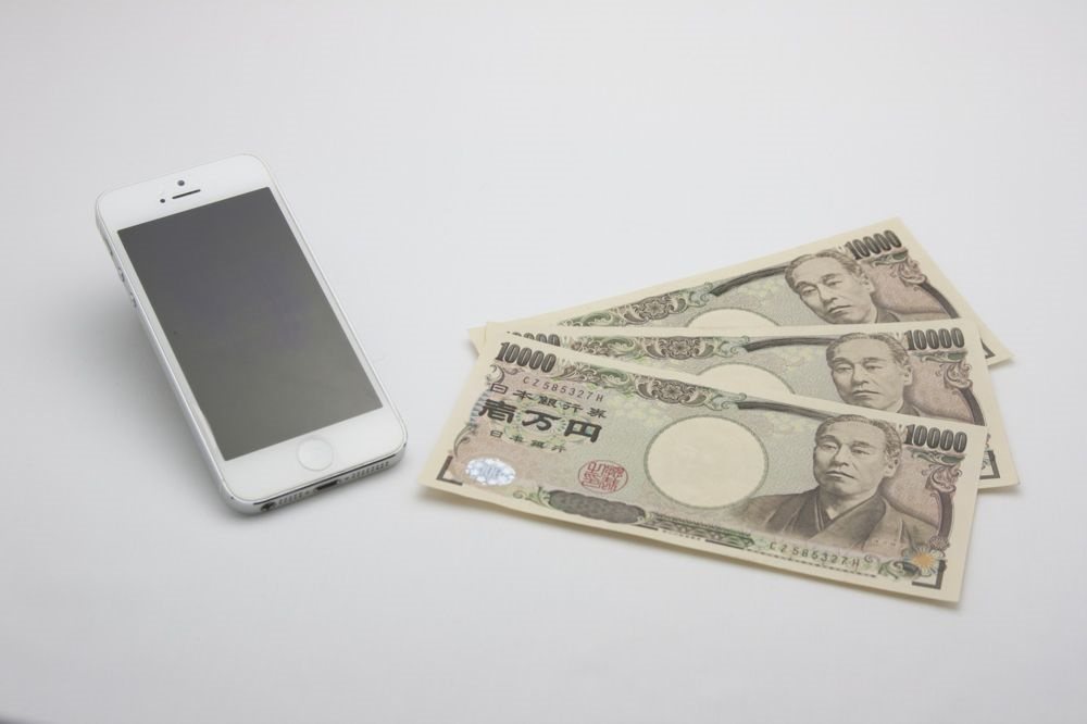 iPhoneやiPadを高く売る為の8つの対処法