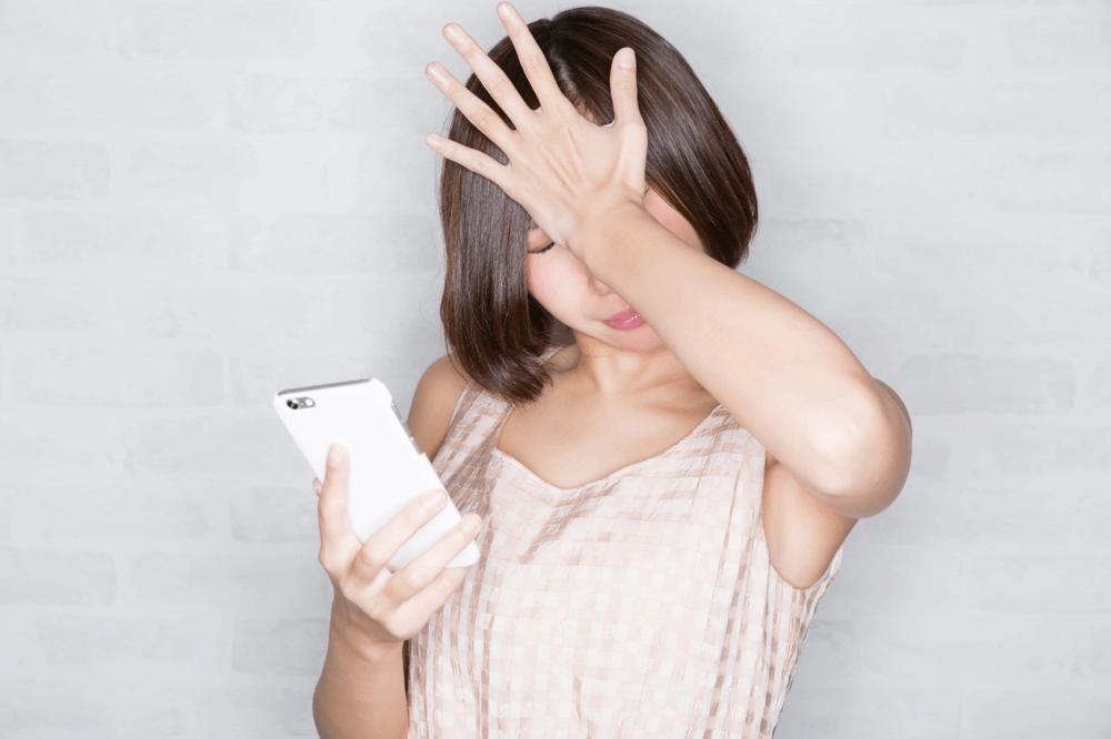 iOSアップデート失敗時の対処法