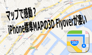 Apple Map