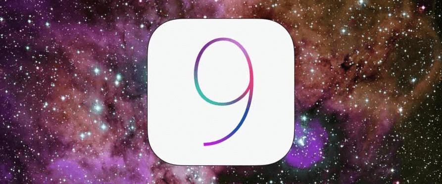 iOS9新機能
