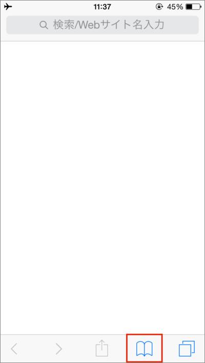 iPhone 本のボタン
