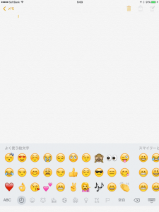 iOS9.1で追加されたアイコン