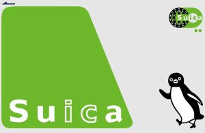 iPhone7 suica