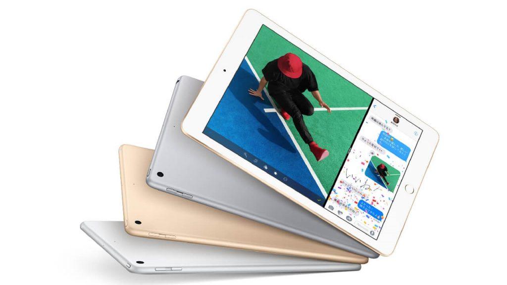 9.7インチ iPad