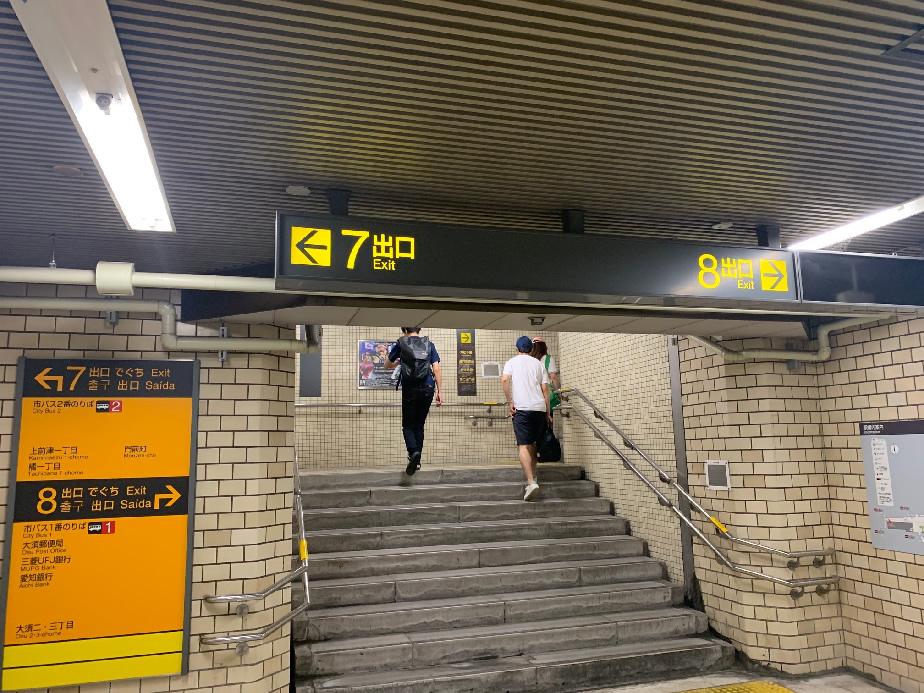 8番出口から地上へ上がる